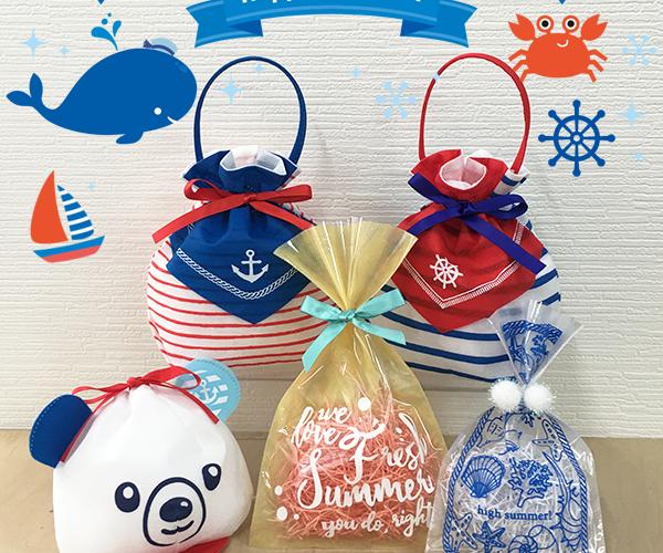 夏 サマー ラッピング 包装 洋菓子 和菓子