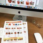 秋の駄菓子カタログ、ぜひダウンロードしてくださいね