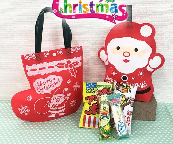 クリスマス 駄菓子 パーティ 子供会