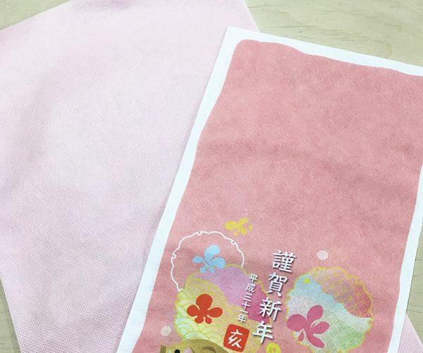 フルカラー印刷 平袋 正月 不織布