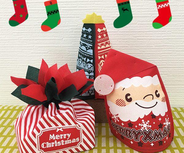 クリスマス プレゼント ラッピング パーティー 子供会