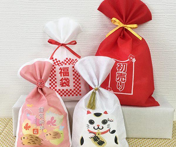 新春 福袋 初売り 年賀 招き猫