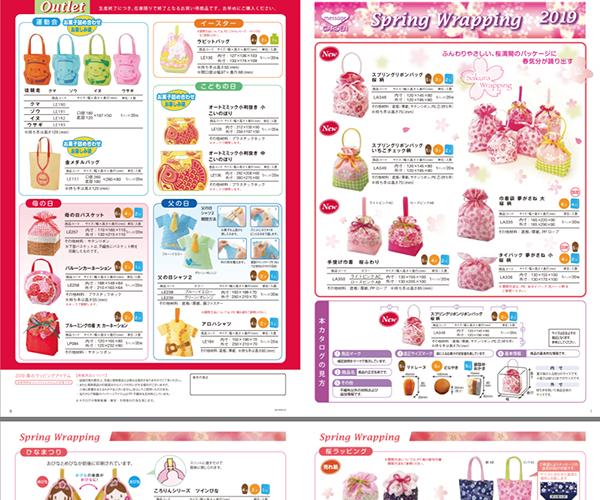 春 ラッピング カタログ ダウンロード