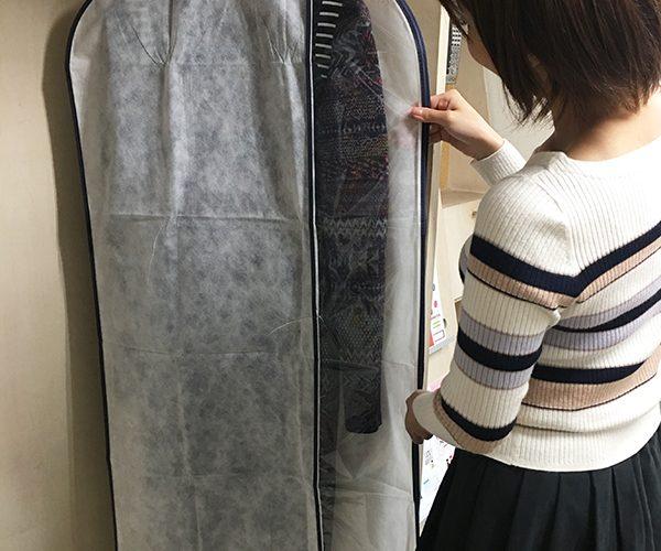 洋服カバー 衣替え 収納