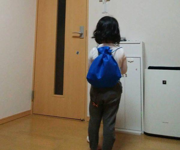 ナップサック 子供会 展示場 イベント 子供 駄菓子