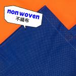 不織布を英語でいうとなんですか?