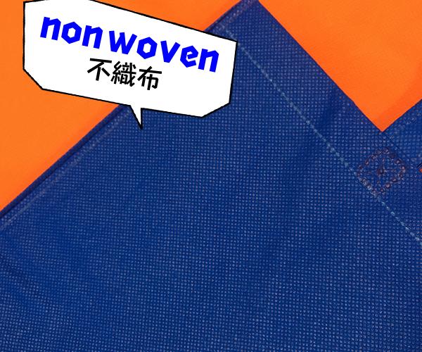 不織布 ノンウービン トートバッグ
