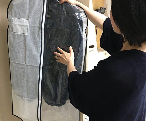 洋服カバー 衣替え クローゼット スーツ