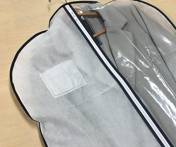 ロングコートにはどんなサイズの洋服カバー?