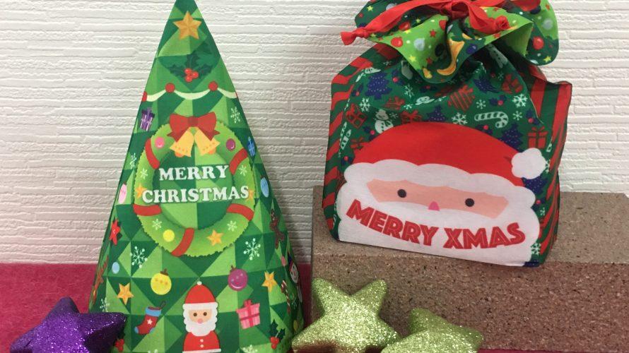 クリスマス ラッピング サンタ ツリー プレゼント