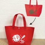 季節商品のミニバッグ、印刷色の変更が可能です