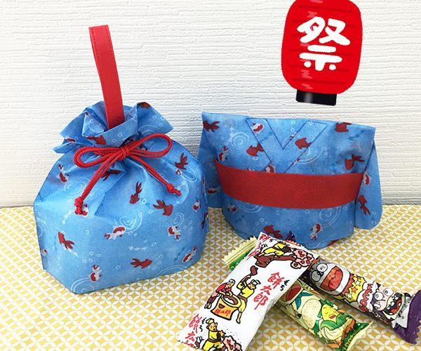 駄菓子 子供会 祭り 金魚 ラッピング