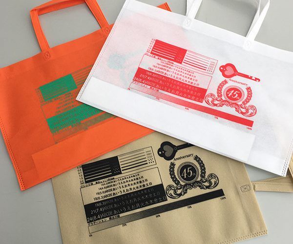 不織布 バッグ 印刷 名入れ トートバッグ ショッパー