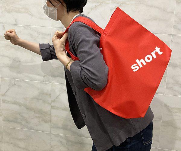 名入れ 印刷 短納期 トートバッグ 不織布