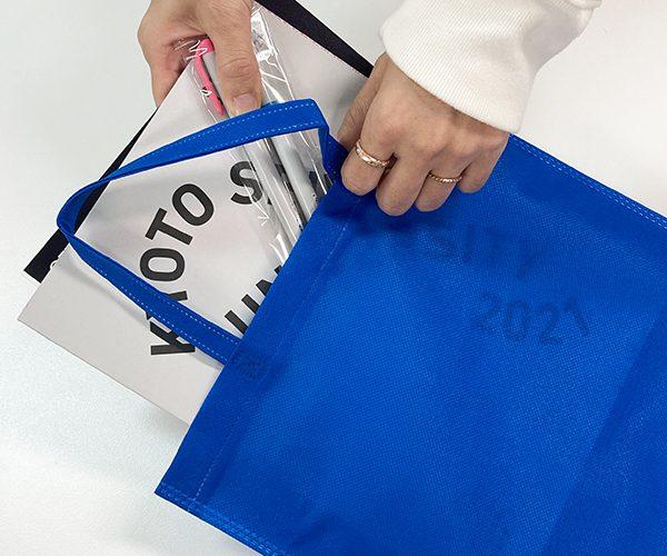 シルク印刷 不織布バッグ オープンキャンパス 大学受験 高校受験 中学受験