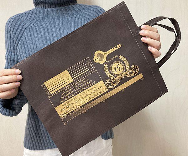 不織布バッグ トートバッグ 印刷 名入れ 短納期 小ロット ロゴ