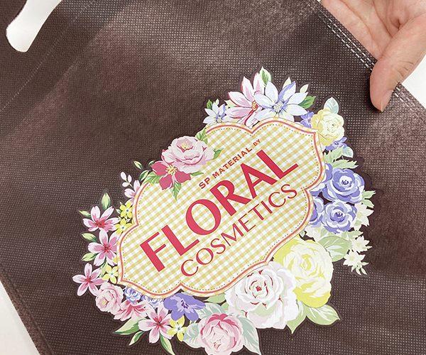 平袋 簡単ラッピング ネットショッピング 不織布バッグ 不織布 アパレル 名入れ印刷 版代なし