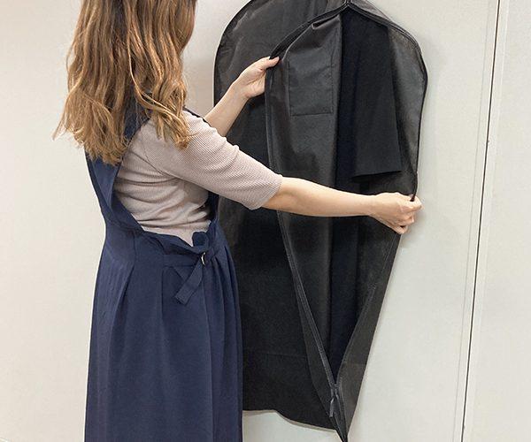 洋服カバー フォーマル ブラックカバー アパレル ワンピース ジャケット スーツ 衣替え 収納